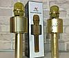 Микрофон караоке YS-66 2 в 1 - беспроводной Bluetooth микрофон - портативная колонка со слотом USB + TF card, фото 6