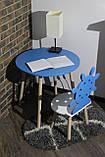 Современная детская мебель стол и стульчик Сет Atlantis (Луна), фото 6