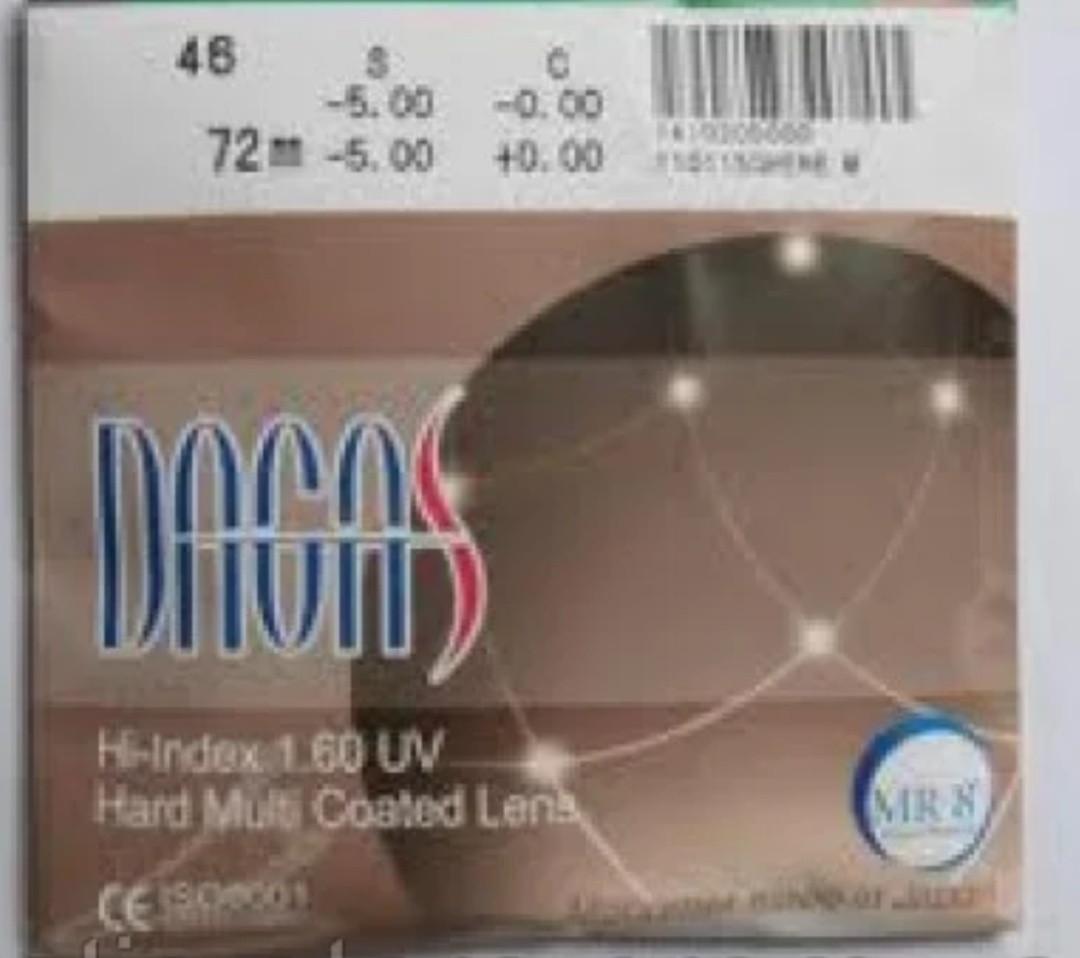Очковая линза Dagas индекс 1,6 HMC UV 400, полимерные линзы, Корея