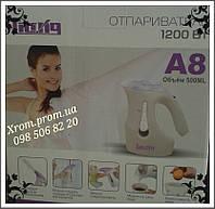 Ручной домашний отпариватель для одежды