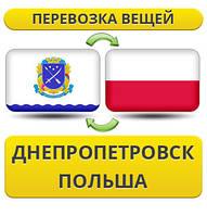 Перевозка Вещей из Днепропетровска в Польшу