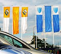 Флаги организаций, изготовление флагов на заказ  , фото 1