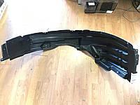 Брызговик арки переднего колеса левый PMB11096BR 5370B007.