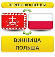 Перевозка Вещей из Винницы в Польшу