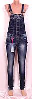 Женские джинсы  - комбенизон со штанами код 5325