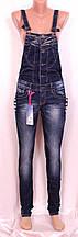 Жіночі джинси - комбенизон зі штанами код 5325