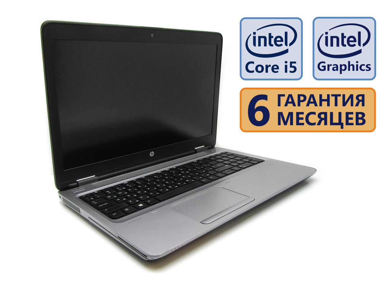 Ноутбук HP ProBook 650 G2 15.6 (1920×1080)/ Core i5-6300U (2(4)x