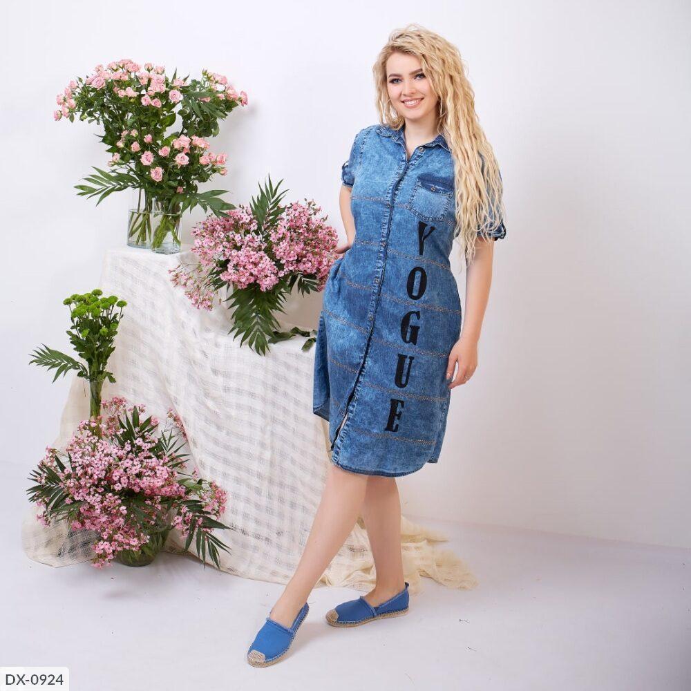 Джинсовое приталенное платье с рисунком Размер: 50, 52, 54, 56, 58, 60 арт 1041/348