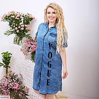 Джинсовое приталенное платье с рисунком Размер: 50, 52, 54, 56, 58, 60 арт 1041/348, фото 2