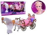 Карета с куклой принцессой, лошадкой и аксессуарами