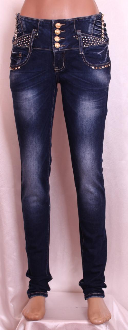 Женские джинсы распродажа !!!!