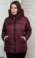 Куртка бордовая Осень Украина большого размера 856811-4
