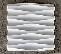 Гіпсові панелі 3D Cascata DecoWalls