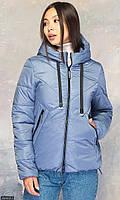 Куртка голубой Осень Украина большого размера 48 856812-3