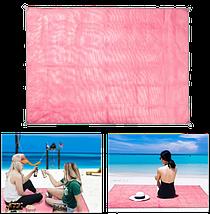 Пляжна підстилка анти-пісок Sand Free Mat 150см*200см - пляжний килимок,підстилка антипесок,пляжне покривало, фото 2