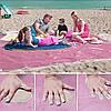 Пляжна підстилка анти-пісок Sand Free Mat 150см*200см - пляжний килимок,підстилка антипесок,пляжне покривало, фото 5