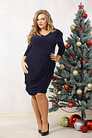 Платье Акцент темно-синее с драпировкой, нарядное, большого размера 48-94, батал 60
