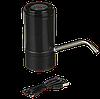 Электрическая помпа для воды DOMOTEC MS-4000 беспроводная Черная, фото 2