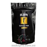 Пленка для заживления тату Dr.Gritz Protective Tattoo Aftercare Film 15 см х 1 м (конверт)