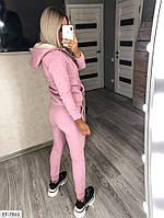 Теплый женский спортивный костюм трехнить на флисе с кофтой на меху арт 242, фото 2