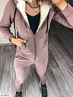Теплый женский спортивный костюм трехнить на флисе с кофтой на меху арт 242, фото 6