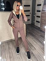 Теплый женский спортивный костюм трехнить на флисе с кофтой на меху арт 242, фото 9