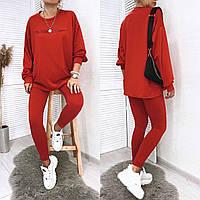 Стильний жіночий модний прогулянковий костюм-двійка: лосини+вільний батник (р. 42-48). Арт-3308/14