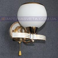 Декоративное бра, светильник настенный IMPERIA одноламповое LUX-530026