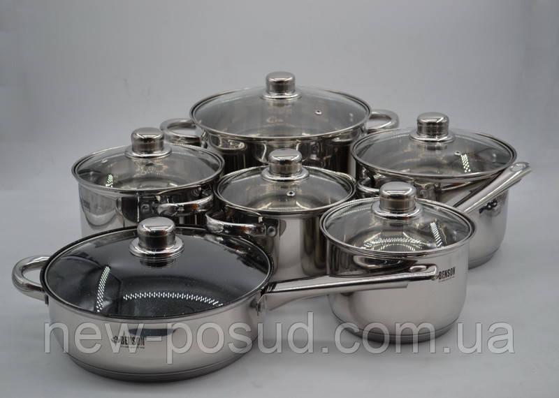 Набор посуды из нержавеющей стали 12 предметов Benson BN-208