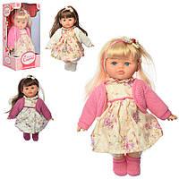 Кукла мягконабивная 3 вида.