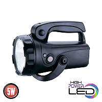 LED Светильник аварийный HOROZ ELECTRIC MARADONA-2 5W 350Lm 220-240V 118х210мм черный