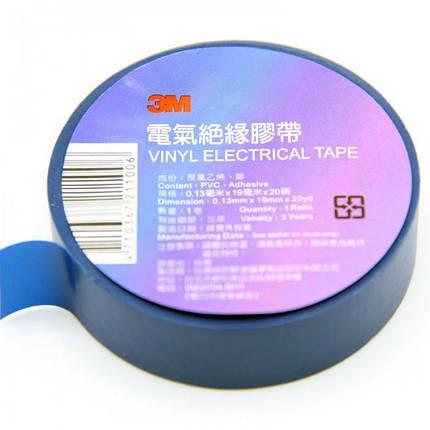 Изолента 3М ПВХ 0,13мм*19мм/20м синяя, фото 2