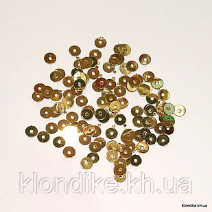 Пайетки Круглые, Голограмма, 4 мм, Цвет: Светлое золото (20 грамм/уп.)