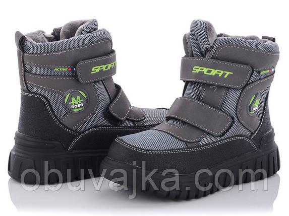 Зимняя обувь оптом Ботинки зимние для мальчиков от фирмы CBT T(27-32), фото 2
