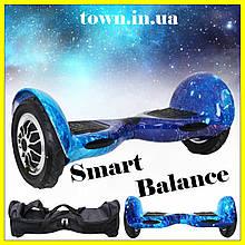 Гироскутер Smart Balance Wheel 10 дюймов синий космос для детей и взрослых. Гироборд детский