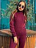 Женский костюм вязаный бордовый