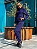 Женский костюм вязаный темно-синий