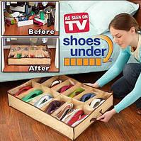 Компактный органайзер для хранения обуви Shoues under server PR1