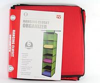 Органайзер подвесной для хранения обуви SHOES ORGANISER BOX 6 PR2
