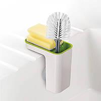 Органайзер для моющих средств Joseph Sink Pod зеленый PR4
