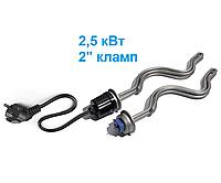 """2"""" Пульсационный нагревательный элемент (Тэн) 2500 Вт 220 В"""