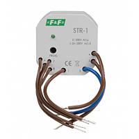 Реле управления роллетами STR-1 напряжение 230V AC двухкнопочное F&F