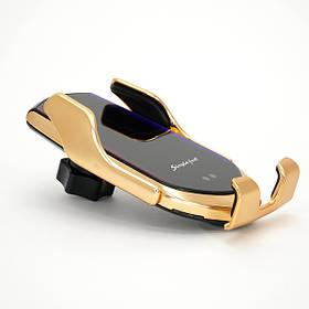 Автомобильное крепление для телефона с функцией беспроводной зарядки R2 Золото