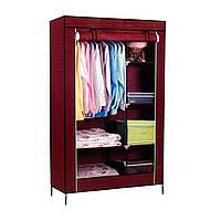 Портативный Тканевый Шкаф-органайзер для одежды HCX 88105 Органайзер Storage Wardrobe на 2 секции PR5