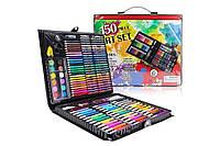 Детский художественный набор для творчества и рисования в чемоданчике 150 предметов | Набор для художника