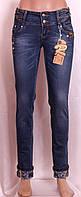 Женские джинсы R.marks распродажа