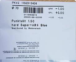 Очковая линза Netline Punktulit 1.5 Hard Super-AR+Blue. Rodenstock (Германия)