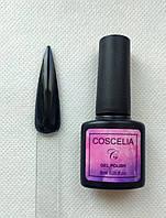 Чёрный гель лак 8 мл №1 Coscelia Осенняя коллекция