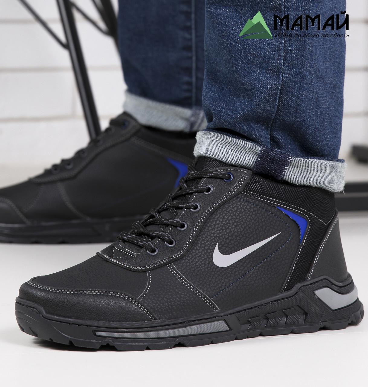 Ботинки мужские зимние 43р