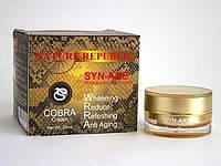 Подтягивающий крем с вытяжкой из яда Храмовой гадюки эффект Ботокса Cobra Cream Тайвань